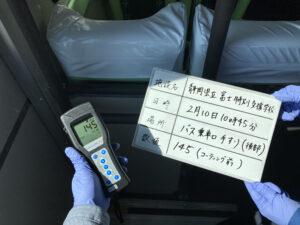 静岡県立富士特別支援学校バス乗車口後施工前