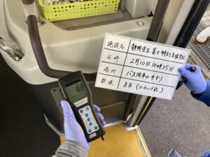 静岡県立富士特別支援学校バス乗車口前施工前